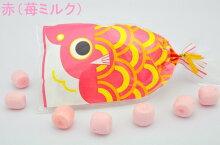 プチ京鯉のぼり赤(苺ミルク)