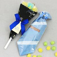 父の日 プレゼント キャンディーブーケハンカチ包みセット【送料無料】☆レビュー書き込みで次回あめプレゼント