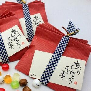 ホワイトデー お返しプチえらべる京飴(商品到着後にレビューを書くと飴プレゼント)