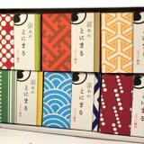 ホワイトデー キャンディ ギフト インスタ映え 京あめ とにまる「いろむすび」 人気 6箱セット 送料無料