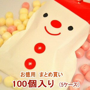 クリスマスプチギフト☆スノーマンパックキャンディ 5ケース(100個)☆レビュー書き込みで次回あめプレゼント:京の飴工房