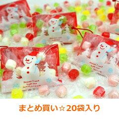 プチギフト【クリスマス】オーナメントキャンディー 20袋入り☆商品到着後にレビューを書くと飴...
