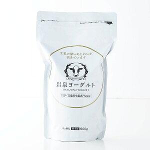 【岩泉ファームのPREMIUMヨーグルトは、こだわりのアルミ袋で長時間低温発酵させた幻のヨーグル...