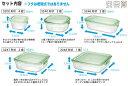 【メーカー公式!】お買い得!作り置きにぴったり iwaki(イワキ) パック&レンジ デラックスセット(グリーン)耐熱ガラス ガラス 保存容器 常備菜 作り置き