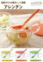 iwaki 【アウトレット品】 簡単電子レンジ調理・アレンチンシリーズ スープマグ 8種類のレシピ付き