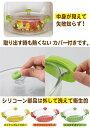 iwaki(イワキ) 【アウトレット品】 簡単電子レンジ調理・アレンチンシリーズ レンジココット 20種類のレシピ付き