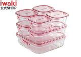 【送料無料】【40%OFF】iwaki 保存容器 パック&レンジ 7点セット耐熱ガラス おしゃれ 安い つくリおき 冷凍 から 電子レンジ オーブン まで