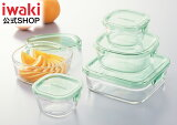 【40%OFF】作り置きにぴったり 【アウトレット特価】iwaki パック&レンジ 角型5点セット耐熱ガラス ガラス 保存 おしゃれ 常備菜 つくおき 作り置き