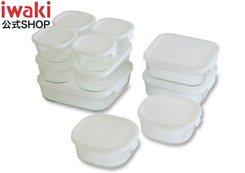 【送料無料】iwaki イワキ 保存容器 ホワイト パック&レンジ 11点 デラックスセット 蓋色:ホワイト(乳白色) 安い耐熱ガラス 保存 おしゃれ 常備菜 作り置き 白 保存容器 ガラス