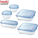 iwaki(イワキ) 耐熱ガラス 保存容器 角型5点セット NEWパック&レンジ ブルー ガラス 保存 作り置き つくおき【メーカー公式】PTY2NPR-5B