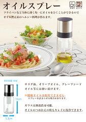 【特別価格!32%OFF!】少ないオイルで、炒め物やオーブン料理に!【特別価格!32%OFF!】iwa...