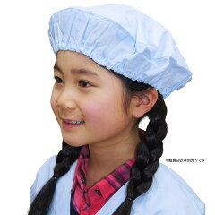給食帽子-抗菌タイプ(2枚組)