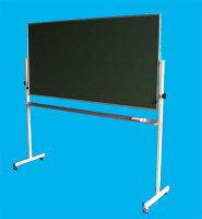 黒板(グリーン)W1800×H900回転式両面移動式脚付(RLS-36G/G【送料無料】