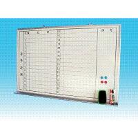 ホワイトボード壁掛け用月予定表(横書き)W900×H600【送料無料】マーカーセット付(TS-23WM)
