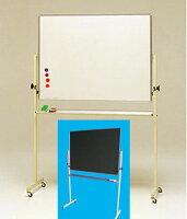 黒板・ホワイトボードW1200×H900移動式脚付回転式両面(片面ホーローホワイトボード・片面ホーロー黒板)【送料無料】(マーカーセット付(RL-34WG)