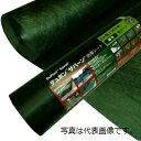 ザバーン防草シート 350グリーン 1mX30m XA-350G1.0 30m グリーンフィールド ザバーン350 ザバーン240