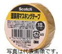 スリーエムジャパン マスキングテープ塗装用 30MMX18M M40J−30