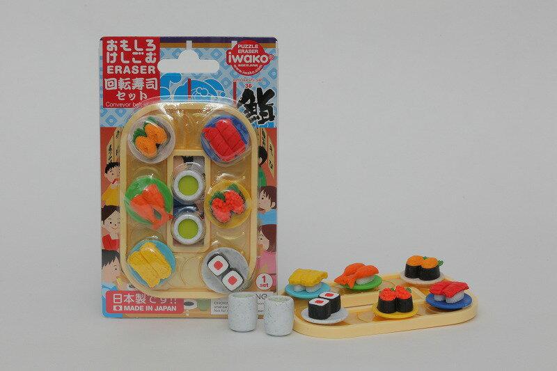 產品詳細資料,日本Yahoo代標|日本代購|日本批發-ibuy99|ブリスターパック回転寿司セット 消しゴム【まとめ買い セットパック 消しゴム 日本製 プレゼント …