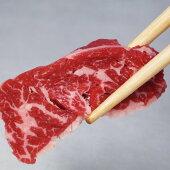穀物牛ハラミ・サガリ500g焼肉(焼き肉)・バーベキュー(BBQ)