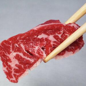 穀物牛 ハラミ 500g 焼肉(焼き肉)・バーベキュー(BBQ) はらみ さがり サガリ 10P20Sep14