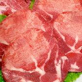【満腹 満足! 焼肉 牛タン スライス 500g 冷凍】 バーベキュー 焼き肉 BBQ