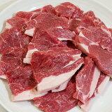 生ラム肉 ジンギスカン もも・かた 焼肉 自家製タレ付属 500g 焼き肉 バーベキュー BBQ
