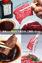 焼肉セット 穀物牛 焼肉 三種盛り合わせ (かいのみカルビ・ハラミ・上ロース) 1.5kg(500g×3パック) バーベキューセット 自家製タレ付属 BBQセット 3