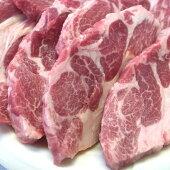 生ラム肩ロース極上ジンギスカン500g自家製タレ付属焼肉(焼き肉)・バーベキュー(BBQ)