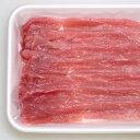 ビタミンEが一般豚の約7倍!黒豚とケンボロー種から生まれたからだに優しい豚肉青森 やまざきポーク モモ 100g すき焼き用 スライス 開店セール1101