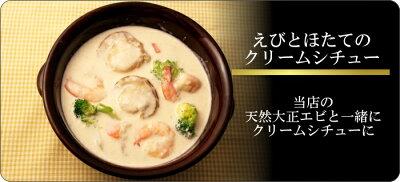 北海道産ボイルほたて【大粒800g】【RCP】