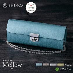 Mellow(メロウ)SH029