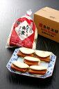 【岩崎本舗】大とろ角煮まんじゅう 5個入(袋入り)