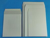 A5B5A4厚紙封筒ワンタッチテープ付各種3枚セット計9枚10枚