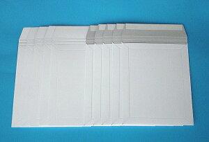 厚紙封筒 A5 角5ワンタッチテープ付 10枚メール便対応