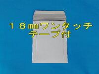 B5厚紙封筒ワンタッチテープ付10枚