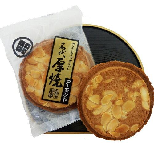 厚焼せんべいアーモンド 【1枚袋入】佐々木製菓