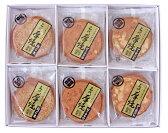【送料無料】【ネット限定】 三色せんべい 【30枚箱入】(ピーナッツ・アーモンド・白ゴマ)佐々木製菓
