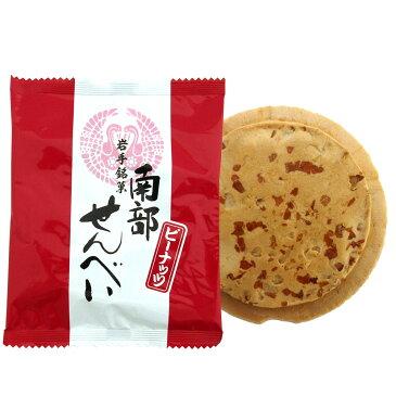 南部せんべいピーナッツ 【1枚袋入】佐々木製菓