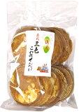 こわれせんべい 厚焼三色 3袋セット佐々木製菓