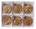 【送料無料】【ネット限定】 厚焼せんべい二種詰合せ 【24枚箱入】(ピーナッツ・アーモンド)佐々木製菓