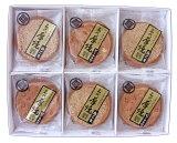 【送料無料】厚焼せんべい二種詰合せ 【24枚箱入】【ネット限定】(ピーナッツ・白ゴマ)佐々木製菓