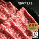 ギフト 贈答品 牛肉 500gA5等級 和牛 ギフト 景品 内祝 贈り物 ギフト すき焼き 鍋 プレ ...