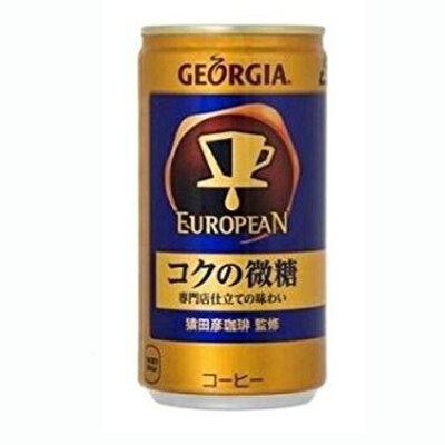 ジョージアヨーロピアンコクの微糖185gx30本