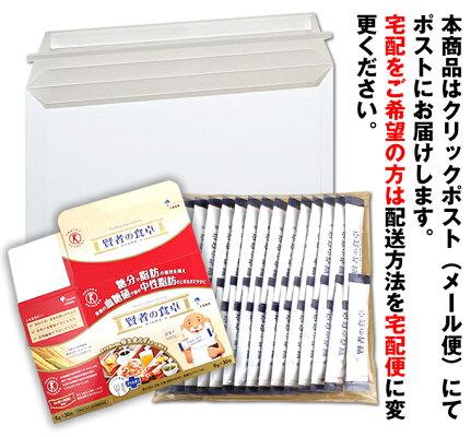 メール便で送料185円!大塚製薬賢者の食卓30包(健康食品・ダイエット・特定保健用食品)
