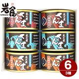 木の屋石巻水産 新鮮さんま3種6缶ギフト