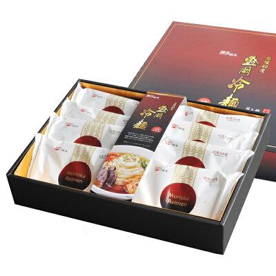 戸田久盛岡冷麺(冷麺8食入り)【MR-30】