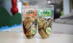 大槌の和風牡蠣燻製《オイル漬ニンニク風味》《オイル漬山椒風味》