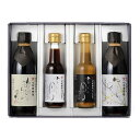 【八木澤商店】ギフトセット 末摘花(醤油・つゆ・ポン酢・ごまだれ)調味料詰め合わせ