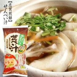東北(岩手・青森)せんべい汁、鍋