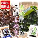 岩手県三陸産 カットわかめ&ふのり お試しセット乾物詰め合わせ 乾燥ワカメ 国産 海藻 - もっと通・いわて 楽天市場店